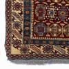 Medium Kazak Rug